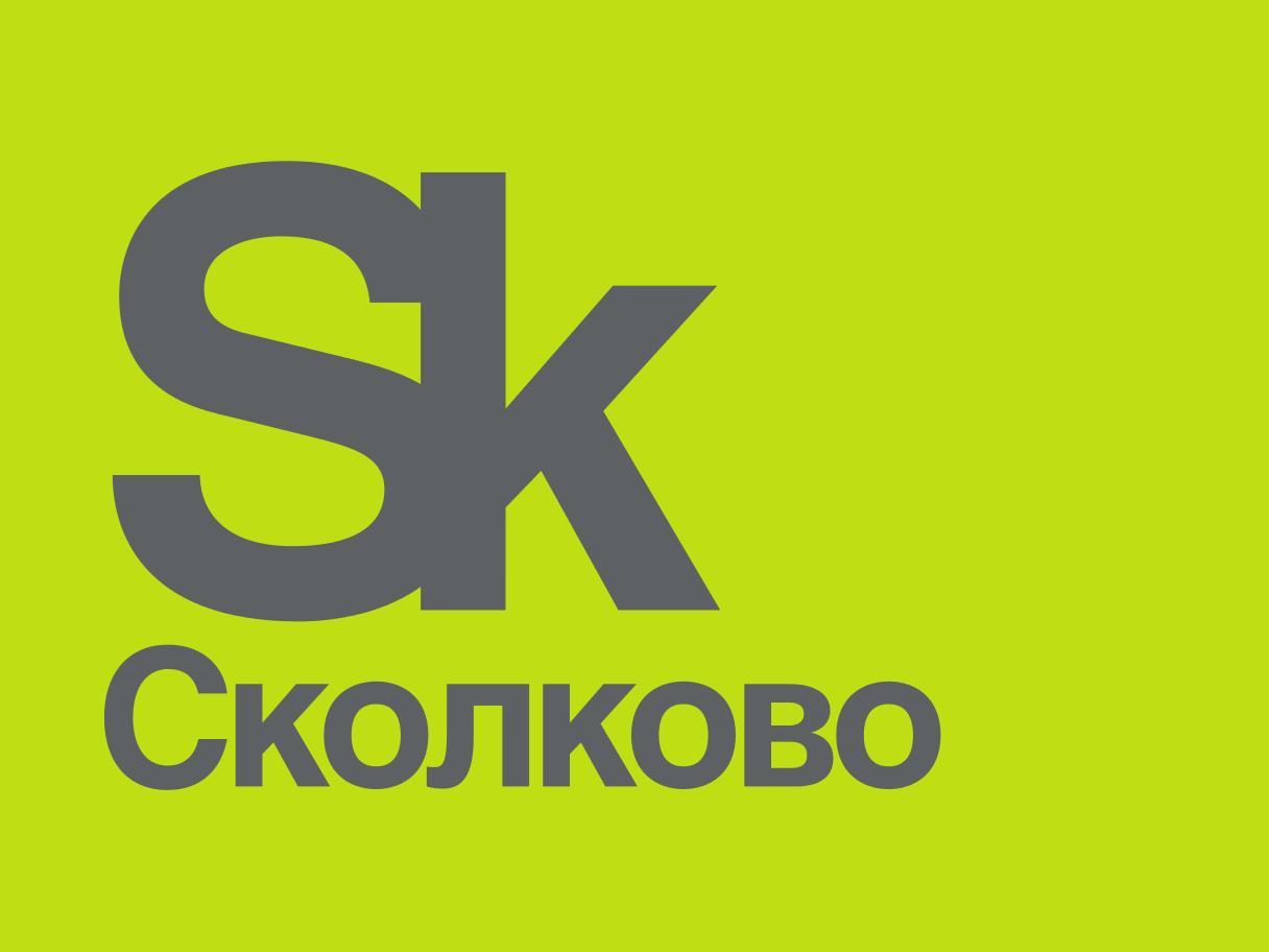 Научно-исследовательский проект «Виртуальная примерка обуви» получил второй грант фонда «Сколково»